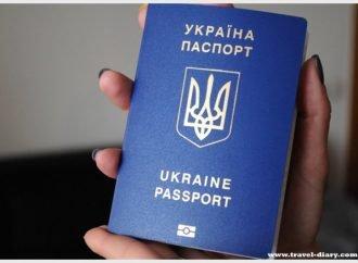Кому в Одессе предоставят льготы при оформлении биометрических паспортов