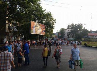 Масштабный бунт Малиновского района: одесситы заблокировали движение (ФОТО, ВИДЕО)