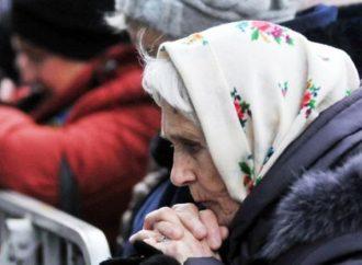 Одесситам скоро поднимут пенсии (ВИДЕО)