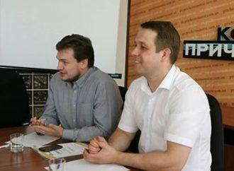 В Одессе появился Центр публичных расследований