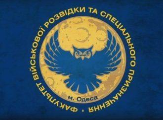 Как в Одессе готовят разведчиков (ВИДЕО, обновлено)