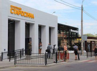 В Одессе открыли новую автостанцию на Старосенной (ФОТО)
