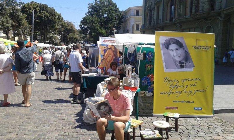 Книжные дни в Одессе: что посмотреть и послушать на «Зеленой волне»
