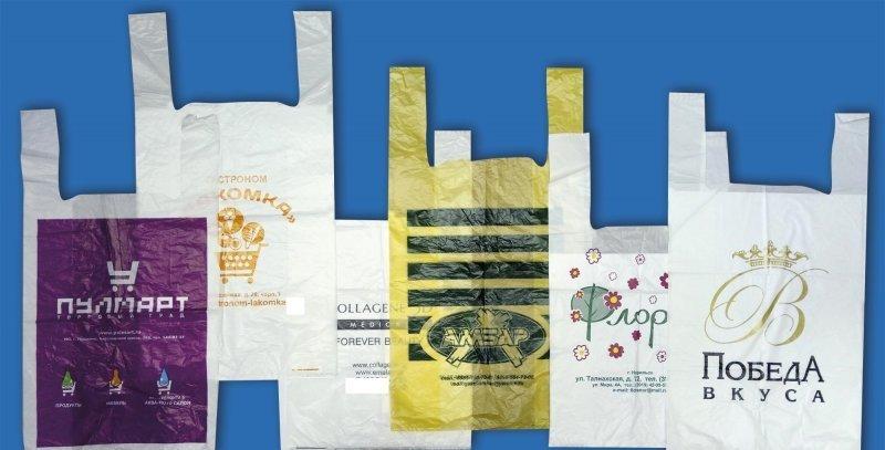 Пакеты майка с логотипом