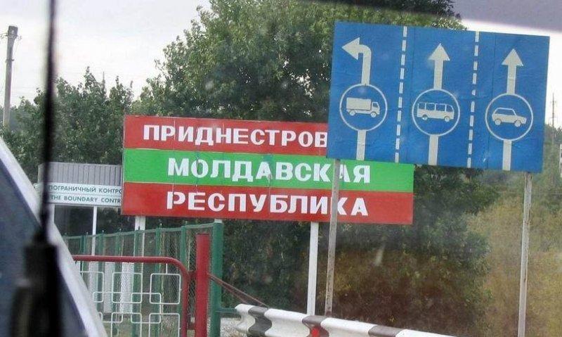 Не любовный треугольник: о положении Приднестровья в «окружении» России, Молдовы и Украины