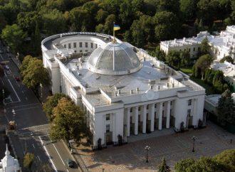 Неутешительные итоги парламентской сессии. Депутаты экзамен провалили