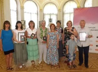 Детских писателей наградили в Одессе (ФОТО)