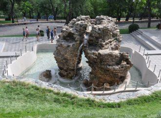 Стамбульский парк в очередной раз подвергся нещадной критике (ФОТО)