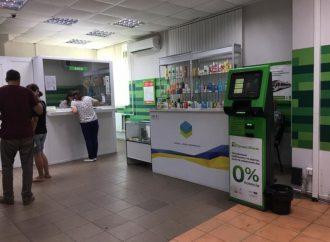 «ПриватБанк» начал торговать косметикой: реакция одесситов (ФОТО)
