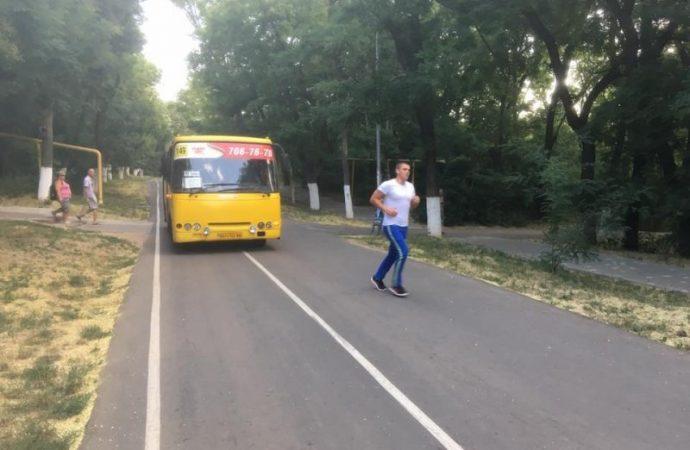 На Трассе Здоровья появилась маршрутка (ФОТО)
