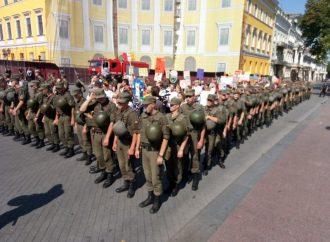 Как в Одессе проходил очередной марш равенства (ФОТО, ВИДЕО)
