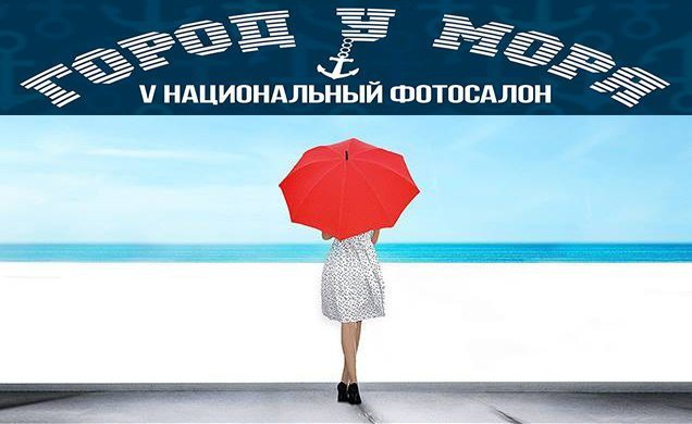 «Город у моря» покажут в Болгарском культурном центре