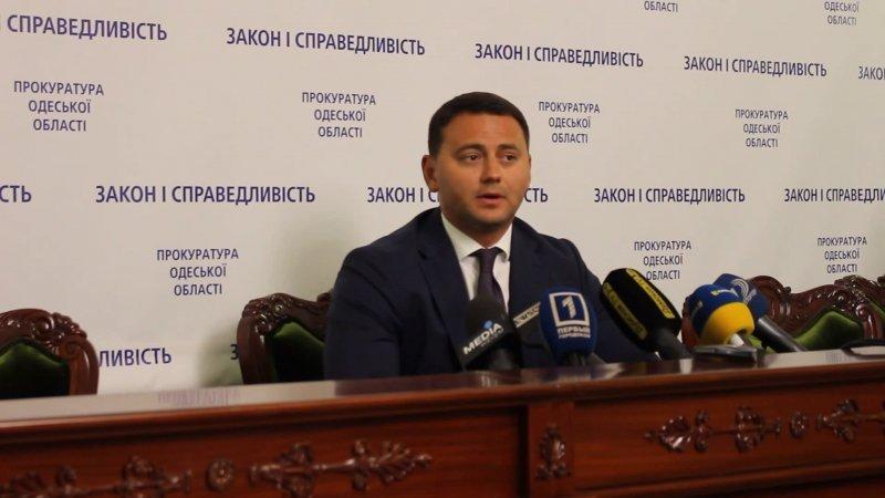 Прокурор области рассказал об истязаниях в СИЗО (ВИДЕО С КАМЕР НАБЛЮДЕНИЯ)