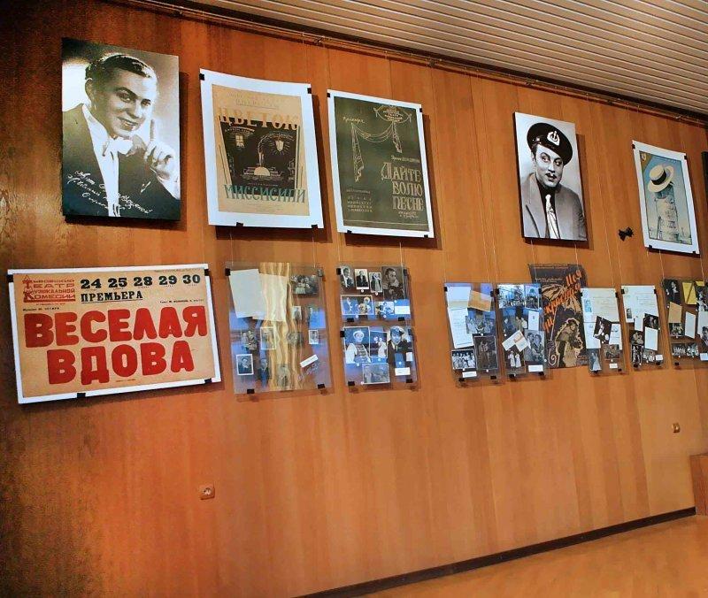Одесса 30 лет без Михаила Водяного