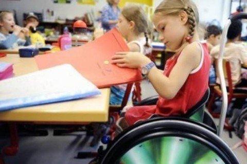 Где будут заниматься дети с особыми потребностями?