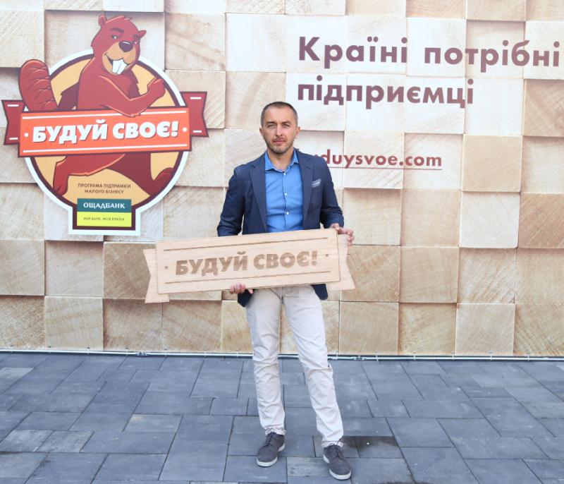 «В Украине из 1,75 млн ФЛП реально «живых» 400 тысяч», – Андрей Пышный