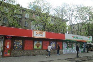 Оранжевые «Лото-маркеты» сворачивают свою деятельность?
