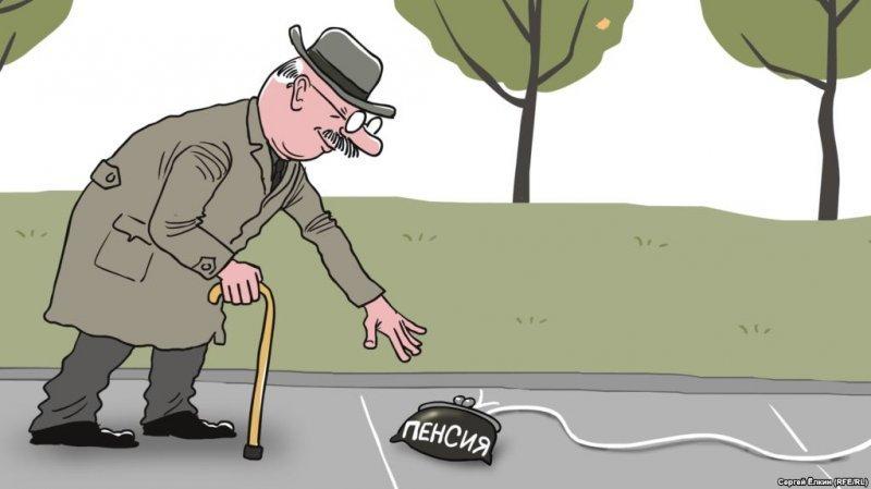 Почему не приняли пенсионную реформу и будут ли повышены пенсии в октябре?