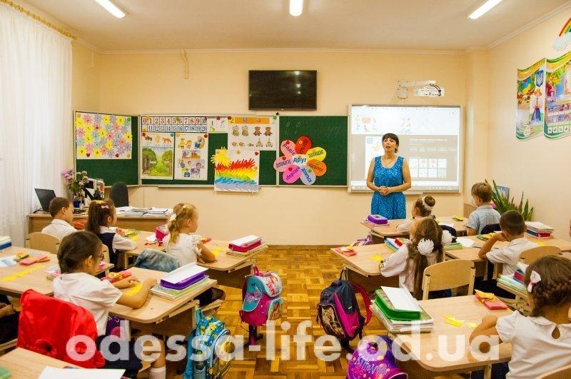 «Новая украинская школа»: дети играют, учителя учатся