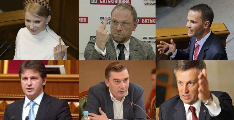 Кто из народных избранников пойдет под суд вместе с Саакашивили