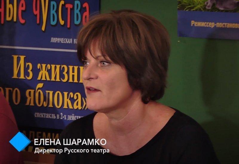 Новый директор русского театра