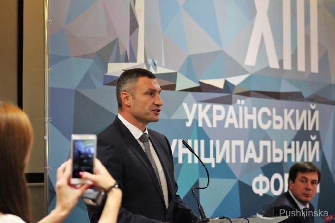 Виновные будут наказаны: Кличко и Труханов о расследовании пожара в одесском лагере (ФОТО)