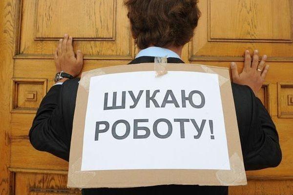 На 1 сентября 2017 года уровень зарегистрированной безработицы в Одессе составил 0,3% населения