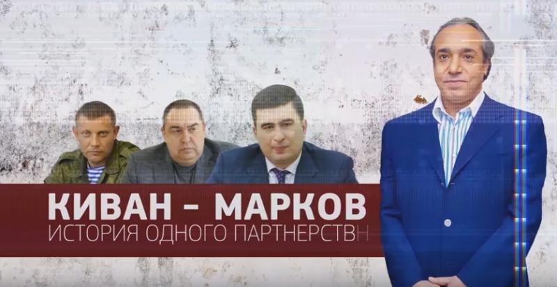 Ролик на Youtube о бизнесе Кивана и Маркова бьет рекорды