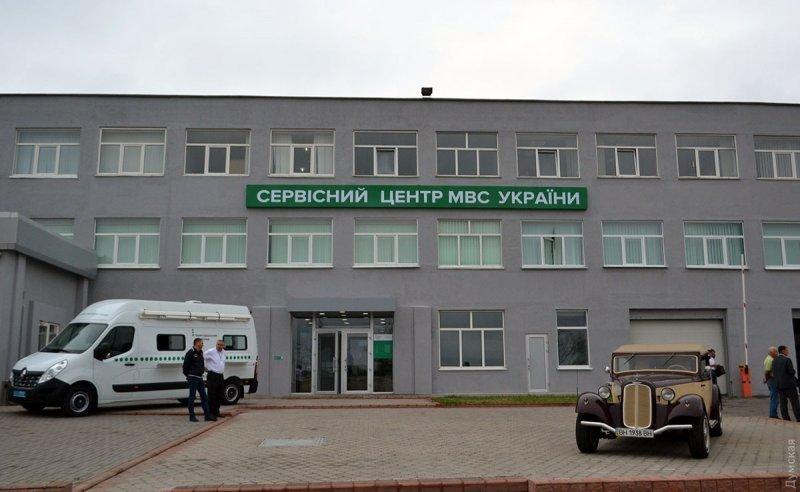 Сразу три украденных автомобиля обнаружено в Одессе