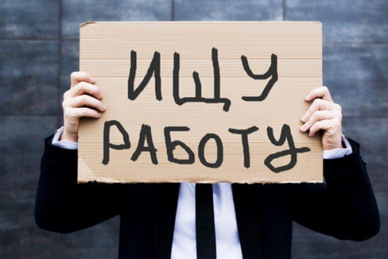Как избежать обмана при трудоустройстве?