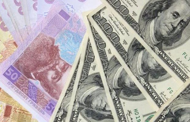 Где остановится курс доллара?