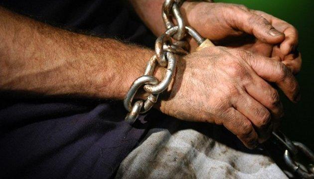 Рабство в Украине: сколько стоит купить человека