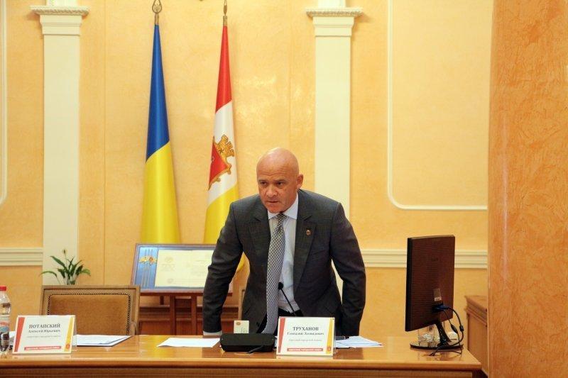 Кому нужен Труханов? Цели и задачи обысков у мэра Одессы