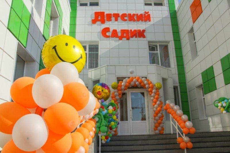 За 2 года в Одессе появилось 12 детских садов