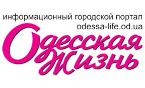 «Горячая» сессия горсовета и НЛО в Одесской области