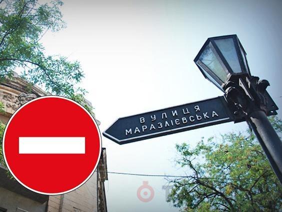 Заторы по периметру парка Шевченко