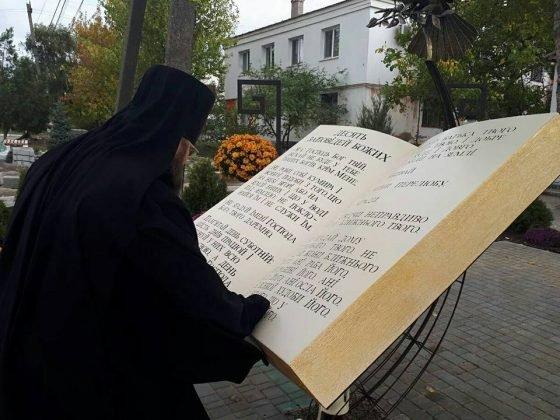 Епископ открыл памятник законам божьим (ФОТО)