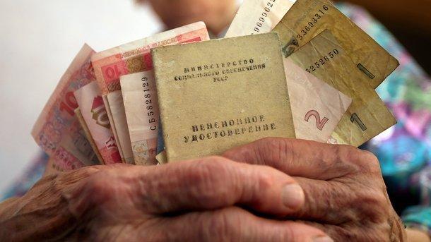 В Одессе сделали перерасчёт 535 тысячам пенсионеров
