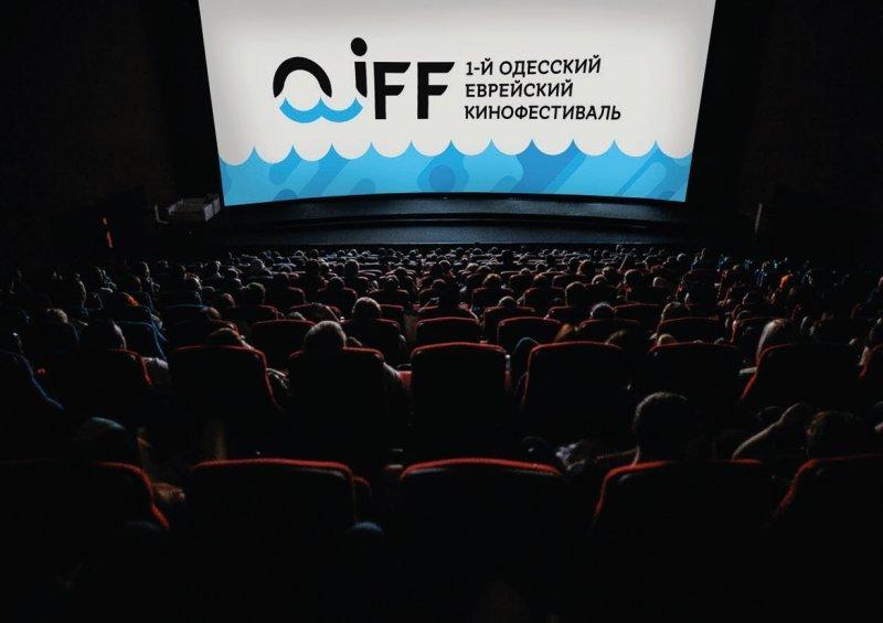 На Одессу грядет еще один кинофестиваль