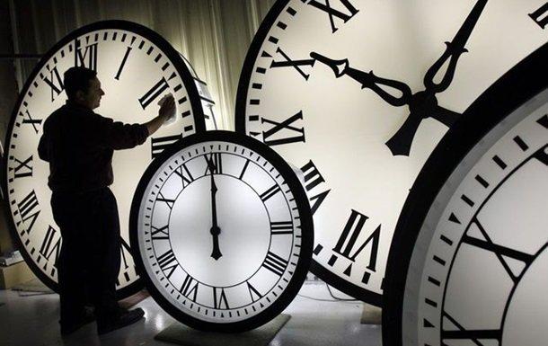 Не забудьте перевести стрелки часов