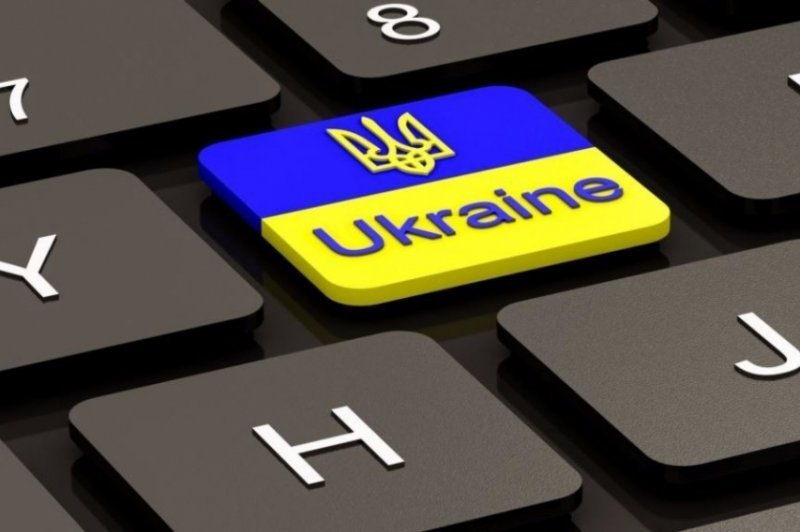 Сколько лет украинскому слову?