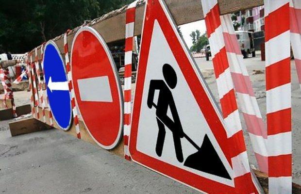 Внимание, объезд! В Одессе продолжается ремонт дорог