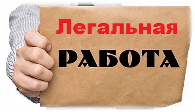 В Одесской области снизилось число нелегалов