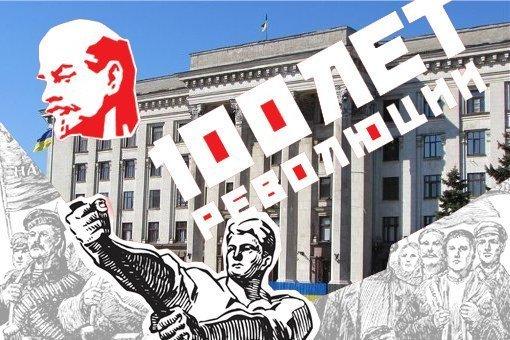 Как полиция отметила 100-летие Октябрьской революции на Куликовом поле (ФОТО)