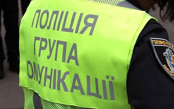 Охранять порядок словом. В Одессе начинает работу «полиция диалога»