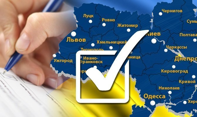 Новый Избирательный кодекс снизит возможность фальсификаций народного волеизъявления