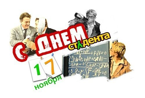Откуда у одесских студентов второй День студента (ВИДЕО)