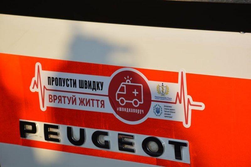 Автомобилистов призывают пропускать кареты скорой помощи