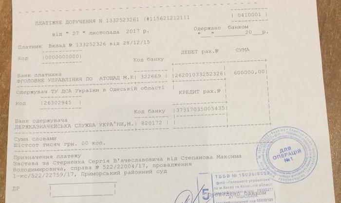 Губернатор заплатил за активиста Стерненко залог