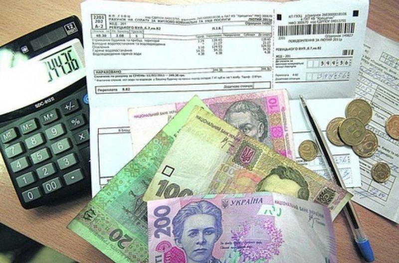 Как можно сэкономить на оплате «коммуналки»?
